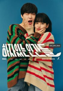 Love With Flaws (2019 Drama): Details, Plot, Cast & Fashion