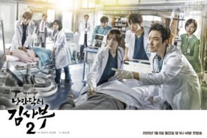 Dr Romantic 2_2020 Drama