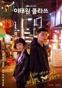 Itaewon Class_2020 Drama