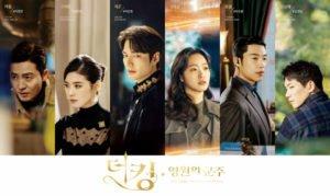 The King Eternal Monarch_2020 Drama