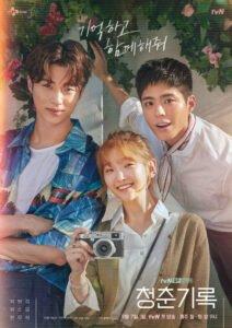 Record of Youth (Park Bo-Gum, Park So-Dam, Byeon Woo-Seok)