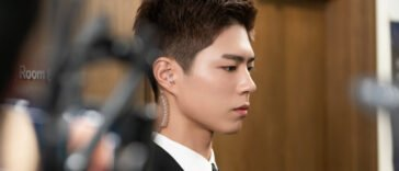 Record Of Youth Fashion - Park Bo-Gum - Episodes 1-2
