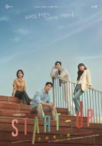 Start Up (Suzy, Nam Joo-Hyuk)