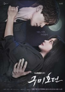 Tale of the Nine Tailed (Lee Dong-Wook, Jo Bo-Ah)