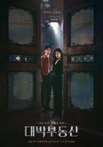 Sell Your Haunted House (Jang Na-Ra, Jung Yong-Hwa)
