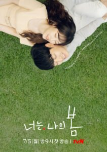 You Are My Spring_2021 Drama