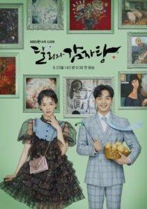 Dali and the Cocky Prince (Kim Min-Jae, Park Gyu-Young)