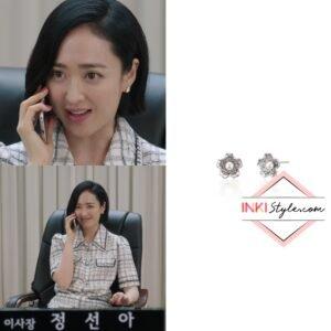 The Devil Judge Kdrama Fashion - Kim Min-Jung - Episode 12-1