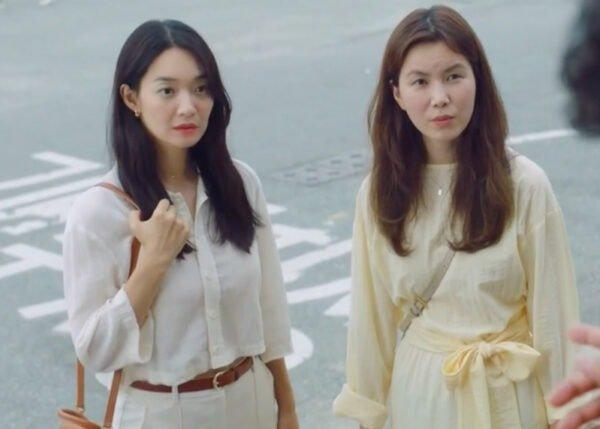 Hometown Cha-Cha-Cha Kdrama Fashion - Shin MIn-Ah - Episode 8-3