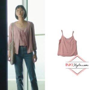 Kim Go-eun's Linen Sleeveless in Yumi's Cells